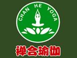 烟台禅合国际瑜伽学院
