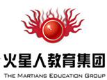 北京火星人教育中心