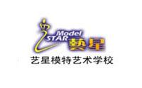 烟台艺星模特培训学校