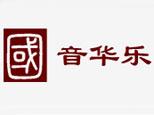 北京国音华乐