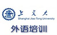 上海交大海外考试中心logo