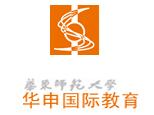 上海华申外语进修学校