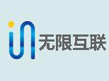 北京无限互联3G培训