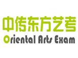 北京中传东方艺考教育