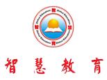 上海智慧教育logo