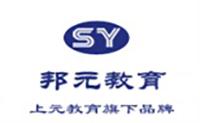 上海邦元教育logo