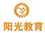濟南陽光教育logo