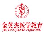 北京金英杰教育