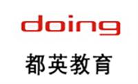 上海都英教育