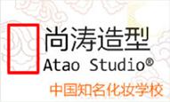 Atao Studio