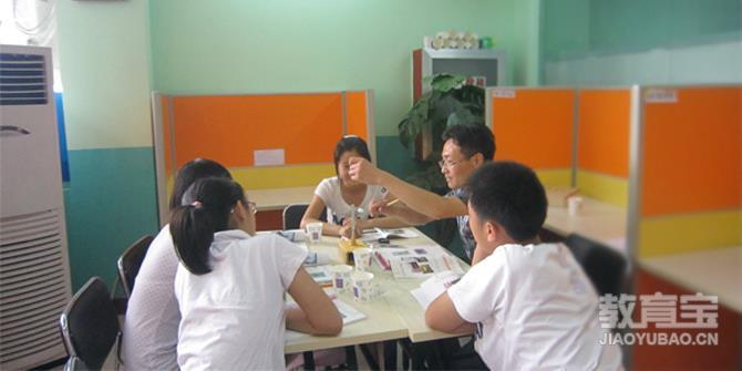 郑州智方教育