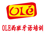 上海OLE西班牙語logo
