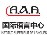 上海AAA国际语言中心logo