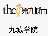 上海第九城市學院logo