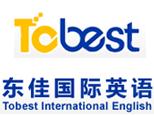 西安东佳英语培训中心