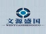 杭州文源盛国造价员培训
