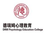 杭州德瑞姆心理咨询师培训