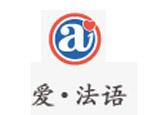 上海爱法语logo