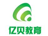 上海亿贝教育logo