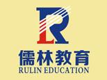 河南儒林教育