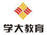 上海學大教育logo