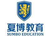 杭州夏博教育