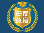 杭州申友教育