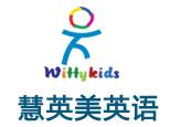 杭州慧英美英语学校