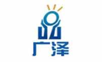 西安广泽培训中心