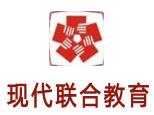 天津现代联合优学教育