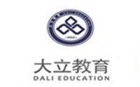 长沙大立培训学校