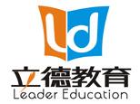 武汉立德教育