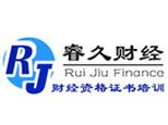 上海睿久財經logo