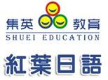 苏州红叶国际日语培训