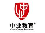 湖南中业教育