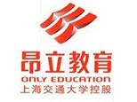 苏州昂立日语培训学校