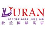 沈阳市杜兰外语培训学校