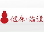北京健康论道培训中心