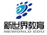 宁波新世界教育