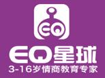 济南EQ星球情商教育中心