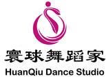 郑州寰球舞蹈家培训