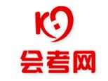 北京会考网
