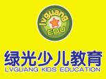 上海绿光教育logo