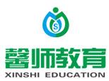 杭州馨师教育