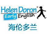 杭州海伦多兰英语