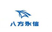 北京八方永信教育