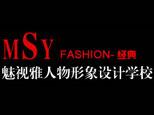 杭州魅视雅化妆摄影学校