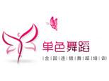 长沙单色国际舞蹈培训机构