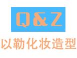 杭州以勒化妆造型培训学校