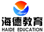 北京海德教育